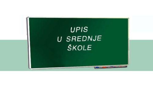 Pozor, osmaši: Počinju prijave srednjih škola!